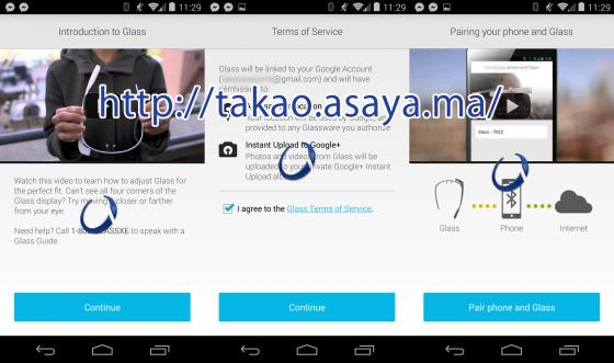 Screenshot_2013-12-09-11-29-49